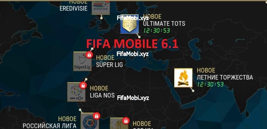 Обновление FIFA MOBILE 6.1 подробности.